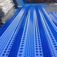 防风挡尘墙 挡风板厂家 防风网长度