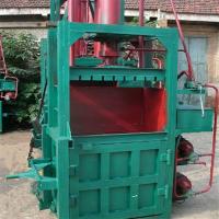 大型液压打包机 胶皮打捆液压机