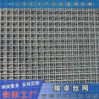 供应漏粪网 金属轧花网 平纹编织养殖漏粪网重量 欢迎来电