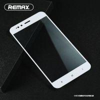 小米5X全屏钢化膜抗蓝光耐磨防指纹手机贴膜高清透明小米5x钢化膜