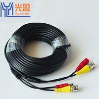 光盈供应监控一体线 AHD高清摄像机延长线 BNC+DC视频电源线
