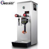 耐雪商用蒸汽萃茶机ZX500