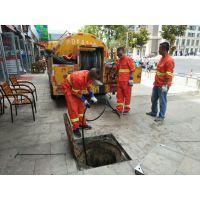 无锡管道疏通,管道清洗,清理化粪池、污水池、隔油池,环卫抽粪抽污水