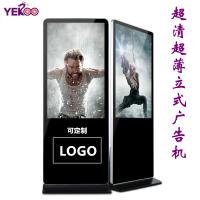 汉憬龙 32寸立式广告机落地电梯传媒广告机 安卓高清网络触摸一体机