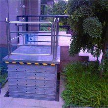 天津残疾人无障碍升降平台/家用小型载人升降机厂家