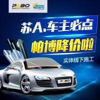 固驰隐形车衣PPF汽车保护膜透明漆面保护膜防刮TPU自动修复