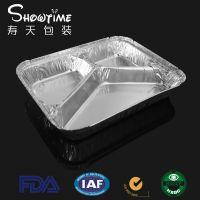 铝箔餐盒长方形三格多格外卖一次性打包盒寿天包装