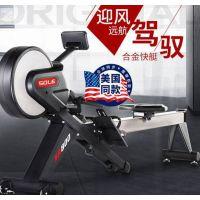 连云港健身器材磁阻划船器连云港健身器械