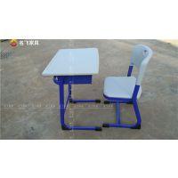 麦德嘉MDJ-KZ01D品牌供应高档小学生课桌椅 塑胶台凳面桌椅 简约现代学习桌椅