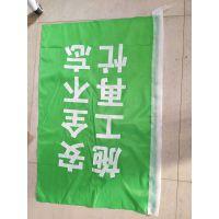 北京里子稠材质五色刀旗厂家 石家庄金淼电力生产