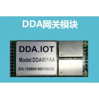 DDA通信技术无线网关模块