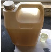 橡胶除味剂价格,再生胶除味剂,塑料除味剂,欢迎询价。
