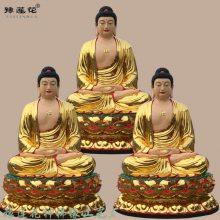 1.9米三宝佛厂家、阿弥陀佛像、药师佛