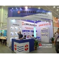 2018湖北武汉畜牧业及饲料工业展览会邀您共襄亿万商机