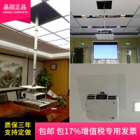 晶固摄像头竹节式天花吸顶吊架伸缩常规 摄像机电动遥控升降杆1.5米可支持定做