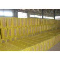 重庆优质防火岩棉保温板生产厂家