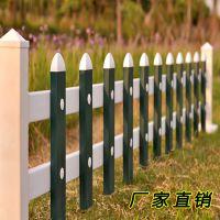 送立柱!特价别墅花园栅栏PVC 塑钢护栏围墙围栏花坛塑料花园护栏