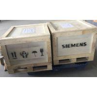 供西门子数字调制板LDZ10000225.00C系统控制功能