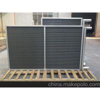 厂家非标专业//订做空调专用表冷器//蒸汽盘管冷凝器换热器鑫鼎 13583431230
