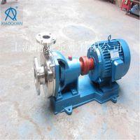 消泉泵业直销经典 不锈钢耐腐蚀水泵30FB-14-26B管道离心泵