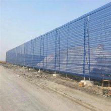 煤场防风网报价 生产防风网报价 抑尘墙抑尘板