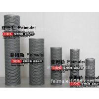 黎明滤芯 回油滤器配件 TFX-250*100