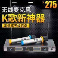 COV无线U段麦克风一拖二话筒KTV家庭电视音响专业演出手持无线咪