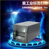 原装正品西铁城CL-S703 300dpi工厂专用箱标线号条形码打印机