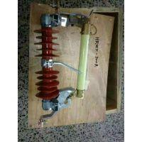 信誉厂家温州龚氏电气RW10-10KV/200熔断器