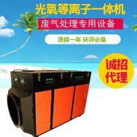 厂家直销恩斗UV光氧催化设备 高温等离子废气净化设备 除臭装置