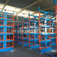 江苏放钢管的架子 伸缩式管材货架 可调悬臂式货架结构