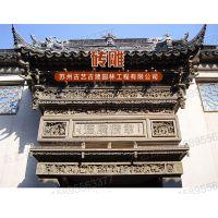 苏州砖雕照壁苏州装修装饰外墙砌块私家别墅雕塑人物泥塑四合院照壁厂家