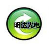 深圳市宝安区成建达光电商行