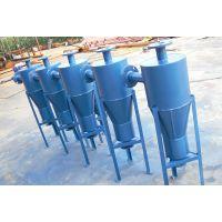 旋流除砂器净化水设备过滤器定制加工开封市蓝海直销供应
