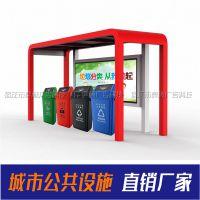 垃圾分类亭定做不锈钢垃圾分类亭社区垃圾房