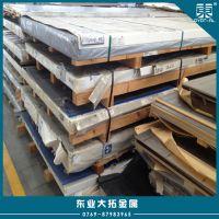 西南铝7A04国产铝板 7A04抗腐蚀性