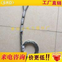 直销电缆牵引拉线网套电线导线网套牵引钢丝网套抗弯 旋转连接器