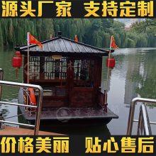 安徽公园旅游木船厂家直销 画舫船 观光木船