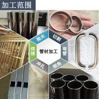 隆信机械管材切割厂家 钢管加工 方管加工 激光切割