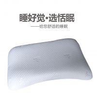 厂家直销枕头,恬眠,颈椎保健枕,太空枕头,记忆棉,成人枕品牌