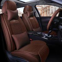 汽车坐垫四季亚麻座套探界者马自达CX-4冠道缤智途胜全包座垫皮革