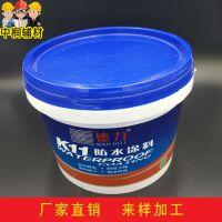 K11柔性防水灰浆 通用型防水材料 厨卫防水专用涂料 厂家直销批发