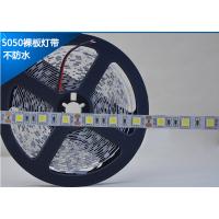 5V七彩灯带单色灯带一米30/60灯高亮RGB灯条IP30/65/67/68厂家直供