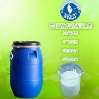 湖北新四海化工专业生产酒石酸发酵用消泡剂