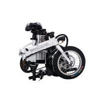 电动折叠自行车松裕142厂家销售