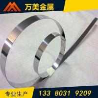 304不锈钢带钢皮薄钢板不锈钢薄扁钢