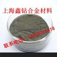 正品鑫钻 镍基自熔性合金粉末 镍粉 镍基喷涂粉末