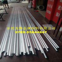 精密2024铝管,小直径精抽铝管材