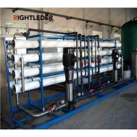 工业用中型单级反渗透设备 RO单级反渗透处理系统