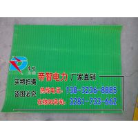 【防静电胶垫】供应原生胶绝缘胶垫,质量可靠,价格优惠